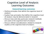 cognitive level of analysis learning outcomes