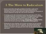 i the move to radicalism1
