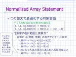 normalized array statement