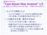 type based alias analysis 1 5 a diwan k s mckinley and j e b moss citation count acm 35