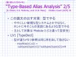 type based alias analysis 2 5 a diwan k s mckinley and j e b moss citation count acm 35