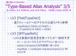 type based alias analysis 3 5 a diwan k s mckinley and j e b moss citation count acm 35