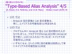 type based alias analysis 4 5 a diwan k s mckinley and j e b moss citation count acm 35