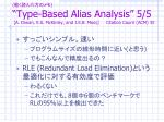 type based alias analysis 5 5 a diwan k s mckinley and j e b moss citation count acm 35