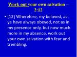work out your own salvation 2 12