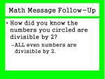 math message follow up