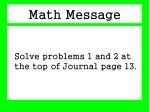 math message