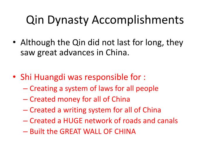 Qin Dynasty Accomplishments