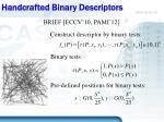 handcrafted binary descriptors1