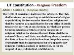 ut constitution religious freedom