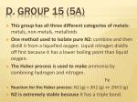 d group 15 5a
