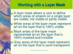 working with a layer mask