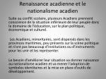 renaissance acadienne et le nationalisme acadien