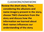 classwork homework