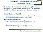 o modelo de crescimento neocl ssico modelo de solow