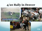 4 20 rally in denver