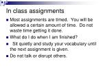 in class assignments