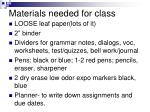 materials needed for class