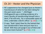 ch 14 hester and the physician1
