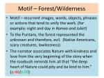 motif forest wilderness