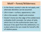 motif forest wilderness1