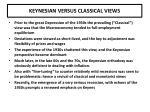 keynesian versus classical views