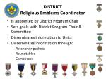 district religious emblems coordinator