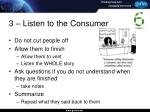 3 listen to the consumer1