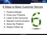 6 steps to basic customer service
