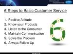 6 steps to basic customer service3
