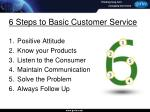 6 steps to basic customer service6