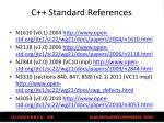 c standard references
