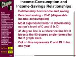 income consumption and income savings relationships