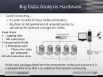big data analysis hardware
