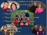 deacons leaders in a ministry 1 tim 3 8 13