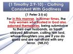 1 timothy 2 9 10 clothing consistent with godliness7