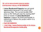 3c lotus boulevard espacia noida expressway resale 99100064543