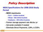 policy description2