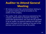 auditor to attend general meeting