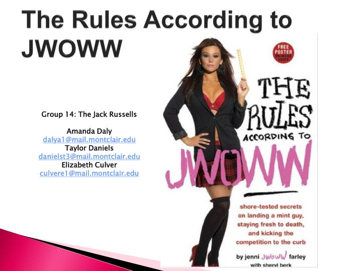 the rules according to jwoww n.