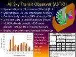 all sky transit observer astro