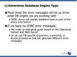 c determine database engine type