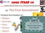 55 the first amendment