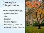 choosing your college priorities1