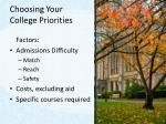 choosing your college priorities2