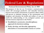federal law regulations