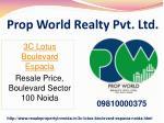 prop world realty pvt ltd1