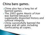 china bans games