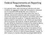 federal requirements on reporting race ethnicity