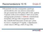 raccomandazione 10 15 grado d